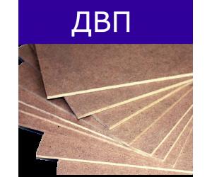 ДВП в Екатеринбурге