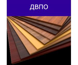 ДВПО в Екатеринбурге