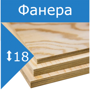 Фанера ФСФ береза, сорт 2/4 ЧФК 18мм 2440*1220 в Екатеринбурге