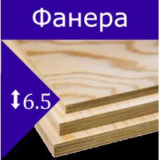 Фанера ФСФ, сорт 4/4 ЧФК 6,5мм 2440*1220