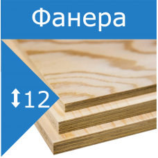 Фанера ФСФ, сорт 4/4 ЧФК 12мм 2440*1220