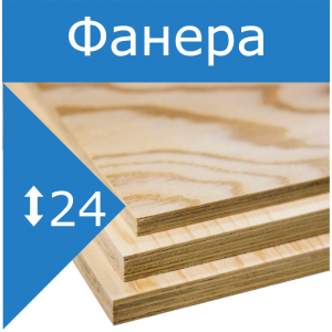 Фанера ФСФ, сорт 4/4 ЧФК 24мм 2440*1220 в Краснодаре