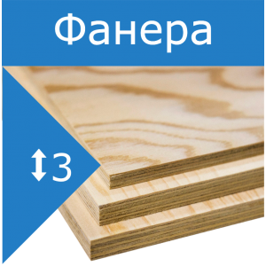 Фанера ФК береза, сорт 2/2 ЧФК 3мм 1525*1525