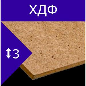 ХДФ шл, 1 сорт Kronospan 3мм 2500*2070