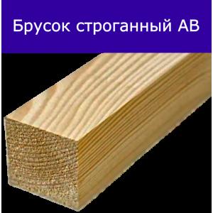 Брусок строганный сухой сорт АВ Архангельск 40мм 3000*40 в Краснодаре