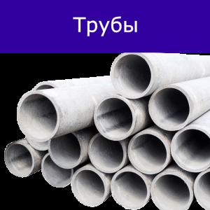 Труба БНТ d-500 (компл) ТКФ Альфа L=5 м в Ростове-на-дону