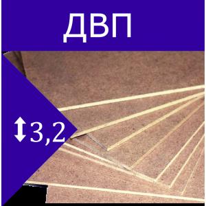 ДВП ТС, гр. А, сорт 1 Туринский ЦБЗ 3,2мм 2745*1700