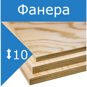 Фанера ФК береза, сорт 2/2 Орион 10мм 1525*1525