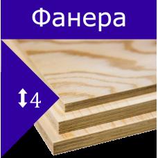 Фанера ФК береза, сорт 4/4 ЧФК 4мм 1525*1525