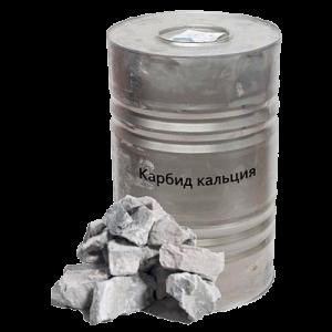 Карбид кальция Барабан 125 кг в Ростове-на-дону
