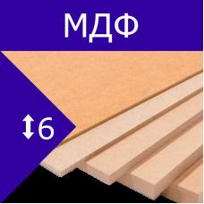 МДФ ШП, сорт 1 Латат 6мм 2800*2070