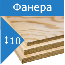 Фанера ФК, сорт 4/4 ЧФК 10мм 1525*1525