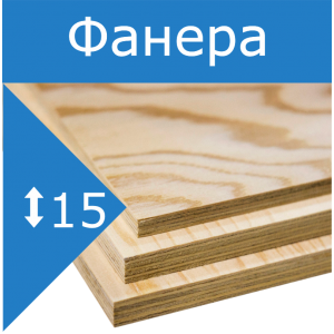 Фанера ФК береза, сорт 4/4 ЧФК 15мм 1525*1525