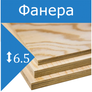 Фанера ФСФ хвоя, сорт 3/3 Ш2 (хвоя)  Красфан 6,5мм 2440*1220